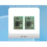 Buy cheap RFM70 2.4G RF transceiver wireless modules from wholesalers