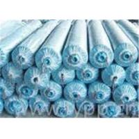 Buy cheap Colorful Stabilized Plastic Greenhouse Film Contains Anti - Dust Additives from wholesalers