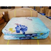 Buy cheap Cool Comfortable Tencel Summer Duvet Insert Quilts  , lightweight Quilt King from wholesalers