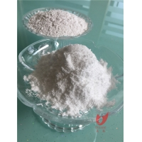 Buy cheap EINECS 269-789-9 Fireproof Coating Intumescent Flame Retardant from wholesalers