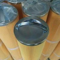 Buy cheap China manufacturer providing replacement filter for BOLL & KIRCH 7608089 hydraulic filter element. from wholesalers