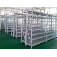Buy cheap Medium Duty Storage Rack Longspan Shelving for Garages from wholesalers