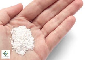 Buy cheap L-Ascorbic Acid Nutrition Enhancers Food Grade Vitamins C Powder product
