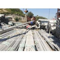 Buy cheap Acid White Finish Stainless Seamless Tubing / SS 304 Seamless Pipe For Construction from wholesalers