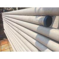 Top quality S32750 Super Duplex Stainless Steel Pipe Tube  ASME A789 A790 A450 A530 For Industry for sale