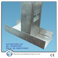 Buy cheap gypsum board wall channel frame from wholesalers