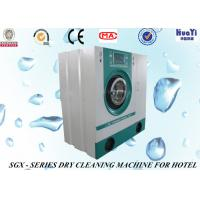 Buy cheap Fully Automatic Cloth Dry Cleaning Machines / Dry Cleaning Ironing Equipment from wholesalers