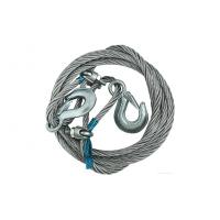 Buy cheap Custom 6 Ton 7 Ton Steel Heavy Duty Tow Rope With CE / TUV / GS Approved from wholesalers