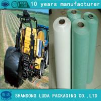 Buy cheap Low price width wrap for hay bales from wholesalers