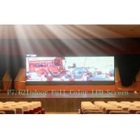 Buy cheap 1200cd/㎡ Brightness P7.62 Perimeter Led Display from wholesalers