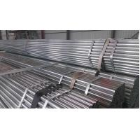 Buy cheap EN / BS 1387 carbon steel galvanized steel pipe for water pipeline from wholesalers