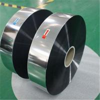 Buy cheap metallized BOPP film for capacitor from wholesalers