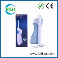 Buy cheap Lowest price Portable Battery powered Dental Flosser Oral Hygiene Irrigator Water Jet Teeth Cleaner from wholesalers
