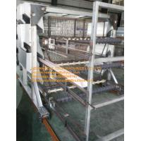 Buy cheap Poultry Farming Silver Color Hot-dip Galvanized Sheet Simple H Frame Battery Broiler Chicken Cages & Chicken Coops from wholesalers