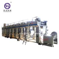 Buy cheap Roll to Roll Gravure Printing Machine for Decrated Paper SLAY-D from wholesalers