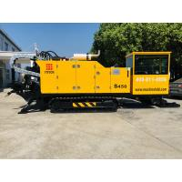 Buy cheap Stable Performance Underground Boring Machine Fast Travelling And Tracking Speed from wholesalers