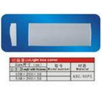 Buy cheap Custom ABS / HIPS Refrigerator Replacement Part With Light Box Cover 598mm 548mm from wholesalers
