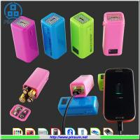 Buy cheap AA battery Power bank portable charger for emergency use from wholesalers