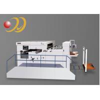 Buy cheap Flat To Flat Scientific Structure Die Cutter Machine For Paper from wholesalers