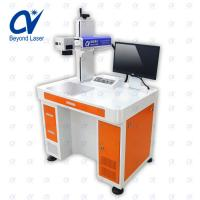 Buy cheap 10w fiber laser marking machine for electrical appliances electronoc communications auto parts precision metal jewelry from wholesalers