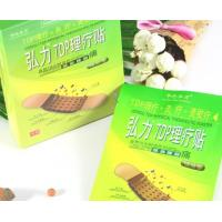 Buy cheap 170mm Length Muscle Pain Relief Plaster Iron Powder Raw Material 40g Weight from wholesalers