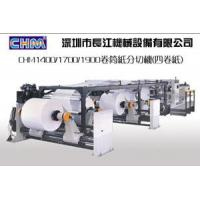 Buy cheap Paper sheeter machine from wholesalers