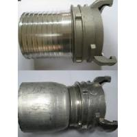 Buy cheap Guillemin Coupling from wholesalers