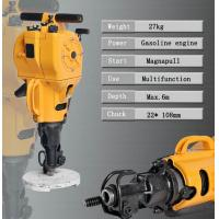 Buy cheap Gasoline handheld rock drill YN27C from wholesalers