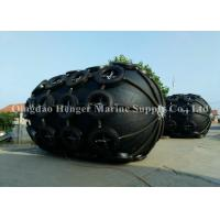 Buy cheap Good Buoyance Performance Pneumatic Marine Rubber Barge Floating Fender from wholesalers