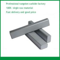 Buy cheap High bending strength tungsten carbide wear plate from wholesalers