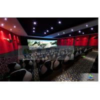 Buy cheap Large High Definition 4D Movie Theater Motion Chair With Arc Screen from wholesalers