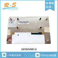 Buy cheap G070VVN01.1   tft  LCD screen 800x480  WXGA AUO  stock  for  car from wholesalers