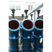 Buy cheap 150ZL electric plastic submersible vertical axial flow pump for aquaculture fishing farm from wholesalers