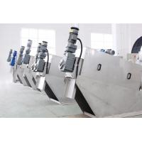 Buy cheap Ecological Laboratory Wastewater Treatment Machine , Sludge Dewatering Machie For Oil Sludge from wholesalers