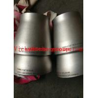 Buy cheap ASTM A234 WPB reducer from wholesalers