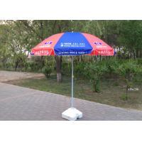 210D Oxford Fabric Outdoor Advertising Umbrellas Full Color Printing , Anti Uv
