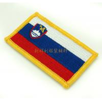 Buy cheap 3D Clothing Embroidered Patches , Embroidered Hat Patches Small Quantities from wholesalers