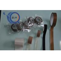 Buy cheap Teflon Tape, PTFE tape from wholesalers