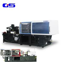 Buy cheap Small Sized Variable Pump Injection Molding Machine Horizontal Style 680N from wholesalers