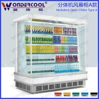 Buy cheap 4m Hot sales commercial supermarket remote compressor open chiller / cooler from wholesalers