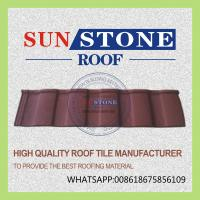 Buy cheap lightweight clip lock trapezoid zinc coating roof sheet  roman style from wholesalers