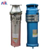 Buy cheap Durable Submersible Fountain Pump / Pond Water Pump 2.2kw 4kw 5.5kw High Performance from wholesalers