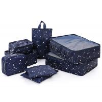 Buy cheap Fashionable Cubes 8PCS Travel Organizer Bag Sets 6 Colors For Travel Packing from wholesalers