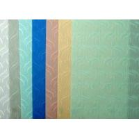 Buy cheap Vertical Blind Fabric from wholesalers