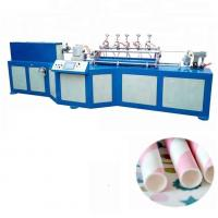 Buy cheap Party Decoration Printed Straight Paper Straw Making Machine High Performance from wholesalers