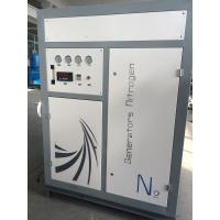 Buy cheap Box style Nitrogen flushing for chips packing machine hig purity nitrogen generator from wholesalers