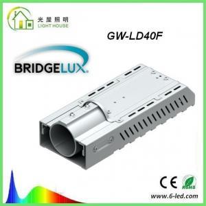 Buy cheap DC 12 V 40W LED Street Light Solar CE RoHS , Solar Power Led Street Light product