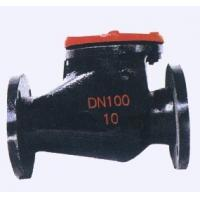 Buy cheap Brass Metal Seat Swing Check Valve With Double Flange Connect End from wholesalers