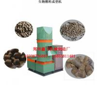 Buy cheap biomass fuel molding machine from wholesalers