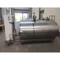 Buy cheap 100L 15000L Milk Chilling Plant Insulation Material For Milk Factory from wholesalers